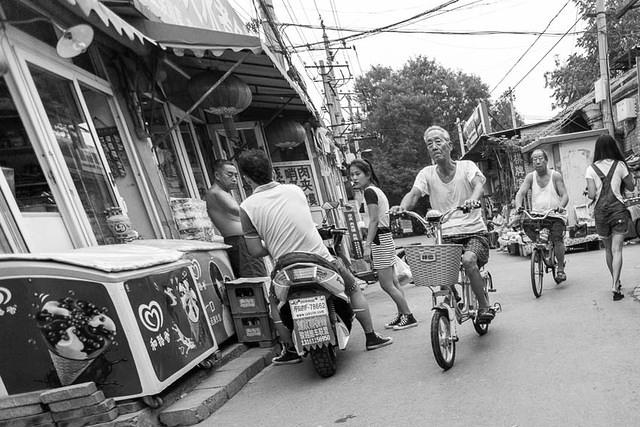 Podcast - Picture of hutong life.