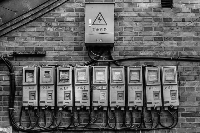 Picture of electric meters.