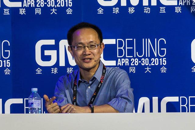 Picture of Bin Lin.