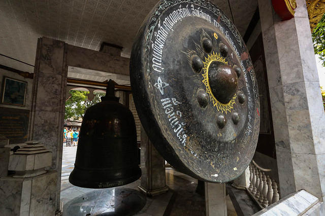 Picture of gong.