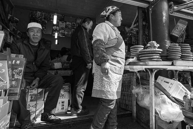 Picture of bread vendors.