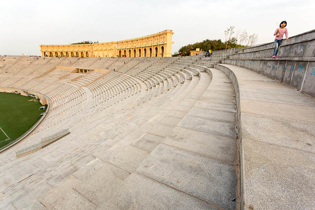 Picture of Coliseum.