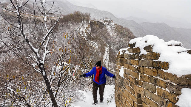 Great Wall - Picture of Mom.