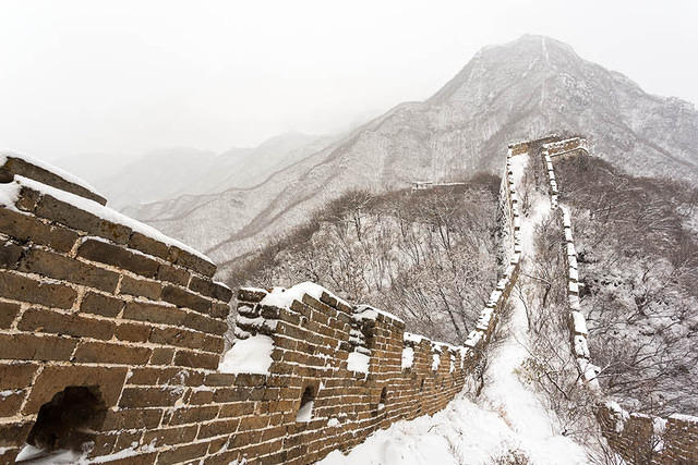 Great Wall - Picture of mountain.