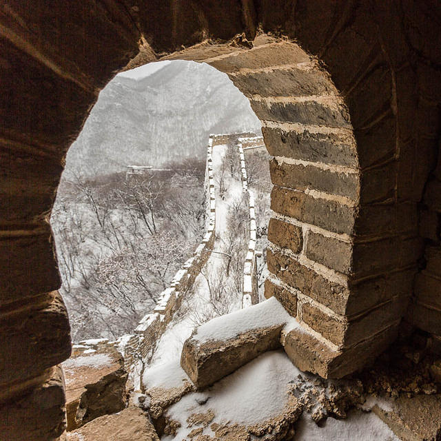 Great Wall - Picture of window.