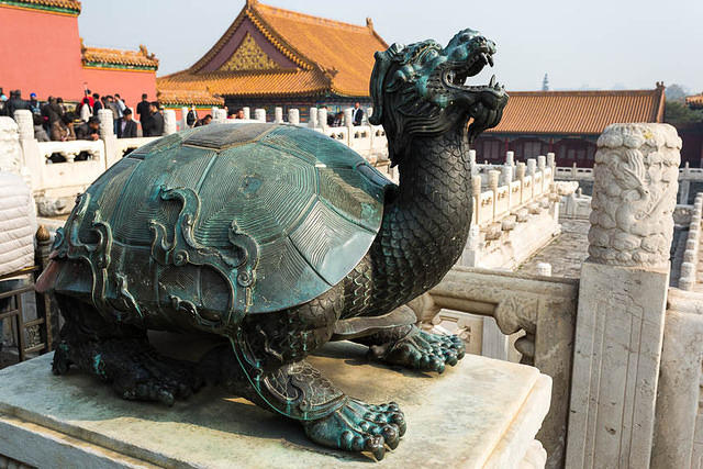 Forbidden City – Picture of Dragon Turtle.
