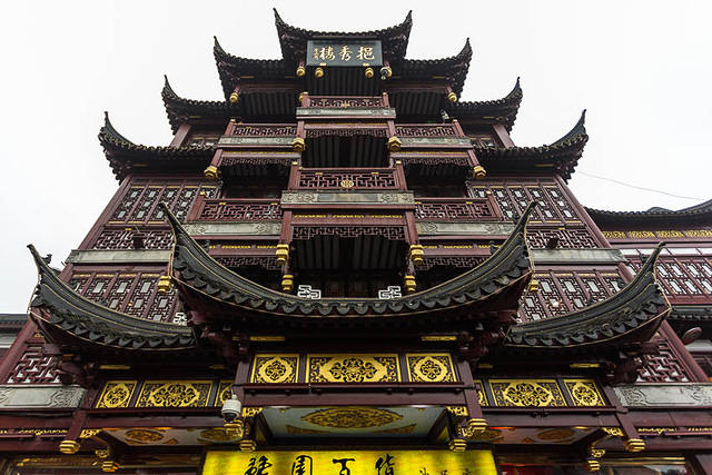 Shanghai - Picture of temple.