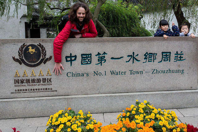 Zhouzhuang - Picture of sign.