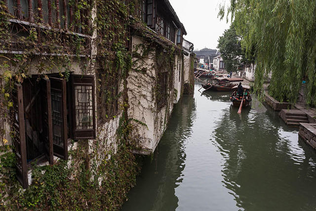 Zhouzhuang - Picture of canal.