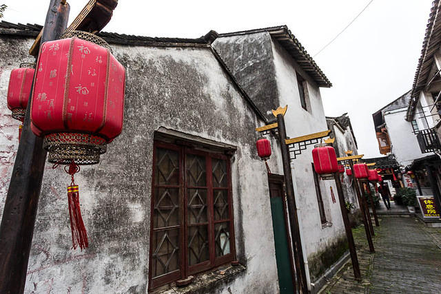 Zhouzhuang - Picture of lanterns.