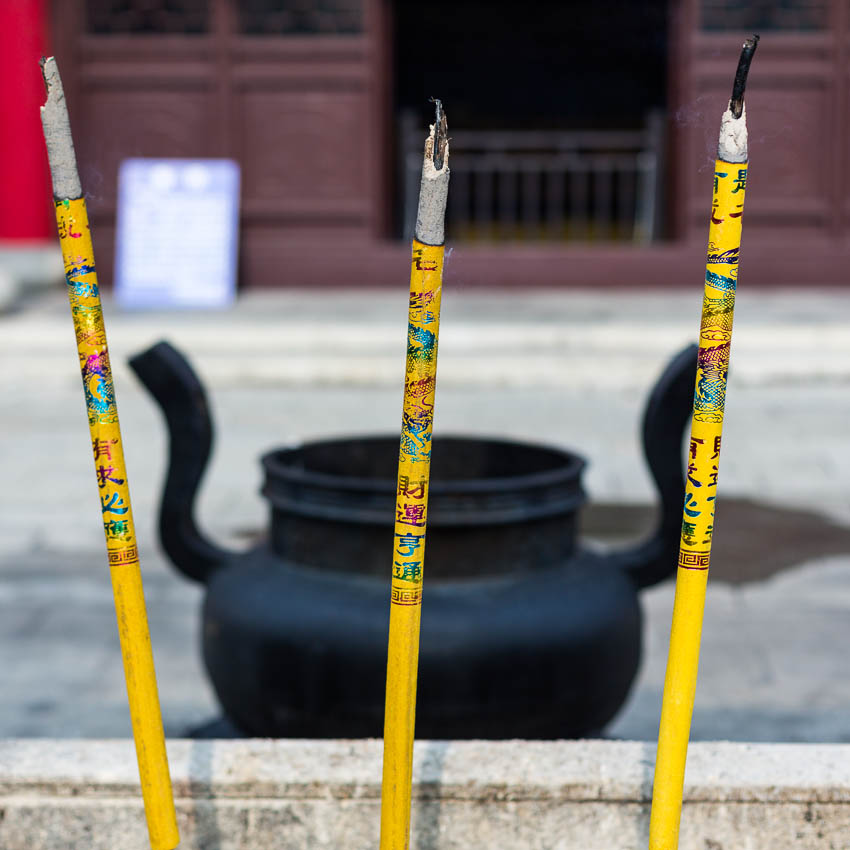 Zhouzhuang - Picture of incense.