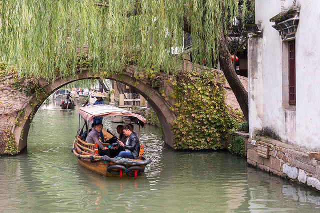 Zhouzhuang - Picture of boat.