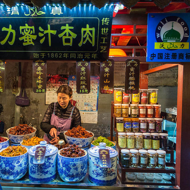 Muslim Quarter - Picture of spices lady.
