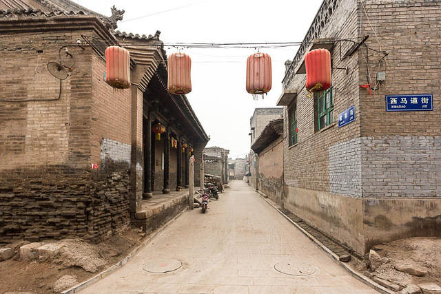 Pingyao: Picture of old street.