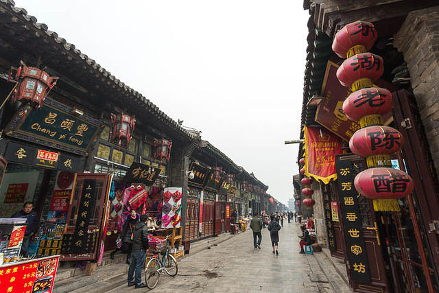 Pingyao: Picture of main street.