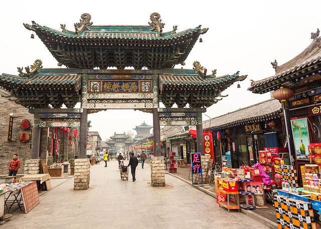 Pingyao: Picture of steet.