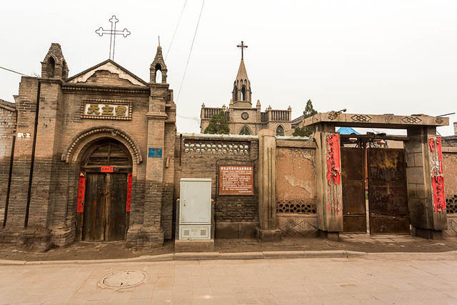 Pingyao: Picture of church.