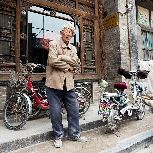 Pingyao: Picture of man.