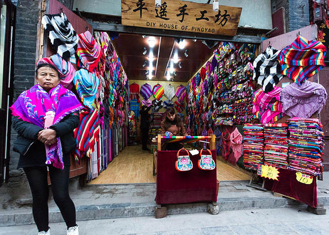 Pingyao: Picture of shop.