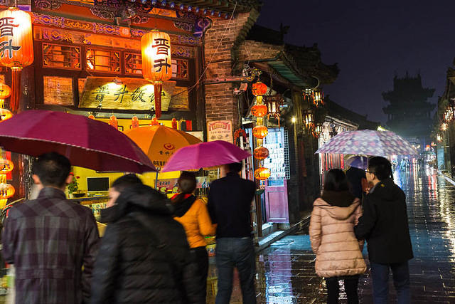 Pingyao: Picture of people with umbrellas.