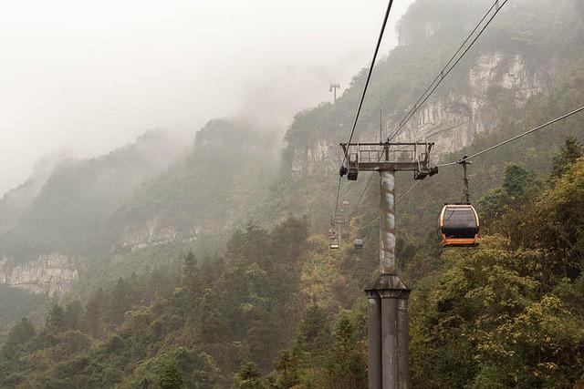 Tianmen Mountain: Picture of mountain.