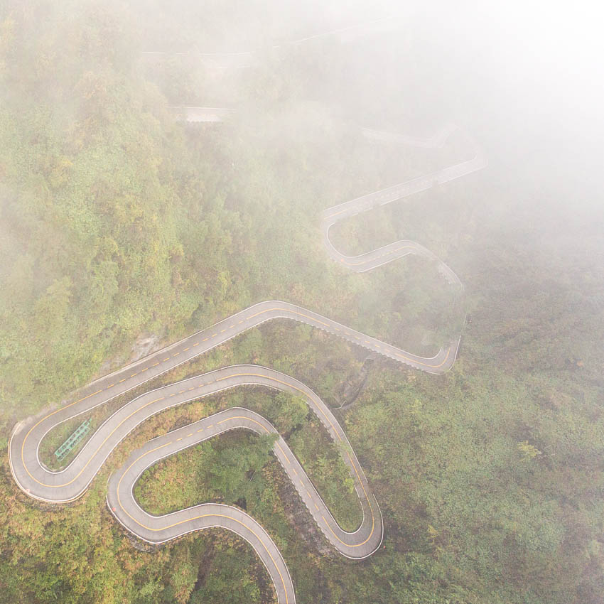 Tianmen Mountain: Picture of road.