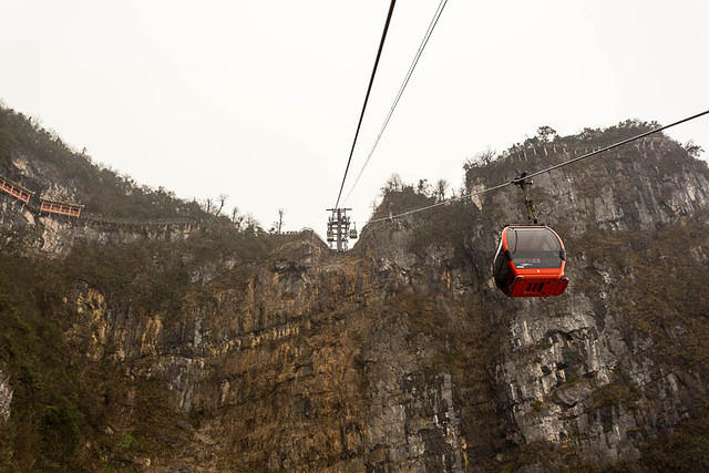 Tianmen Mountain: Picture of cliff.