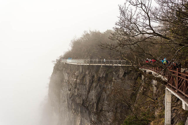 Tianmen Mountain: Picture of walkway.