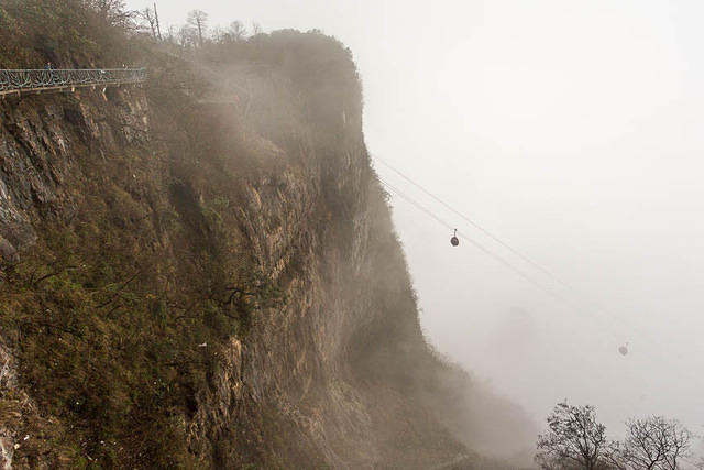 Tianmen Mountain: Picture of cable car.