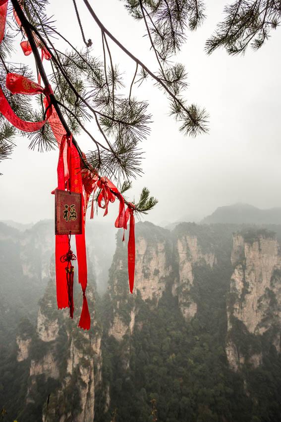 Zhangjiajie: Picture of ribbons.