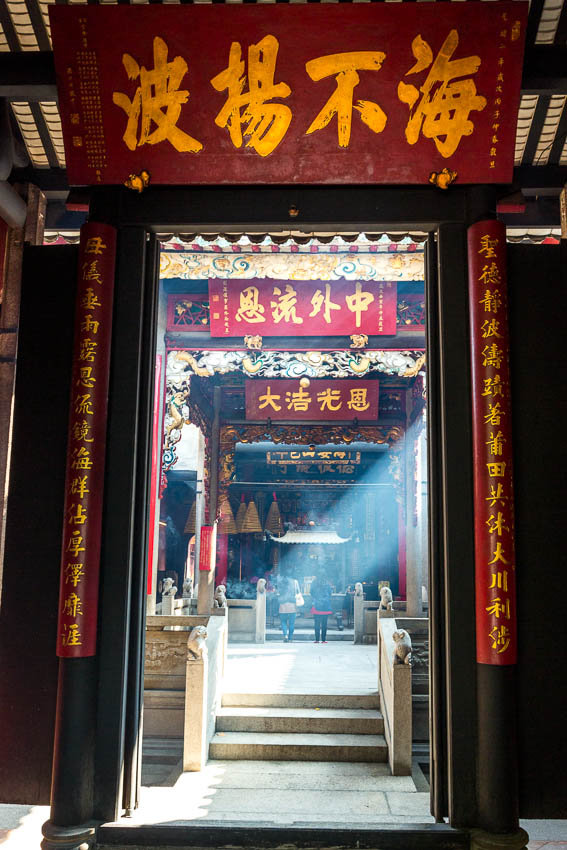 Macau: Picture of temple entrance.