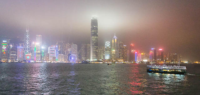 Hong Kong: Picture of skyline.