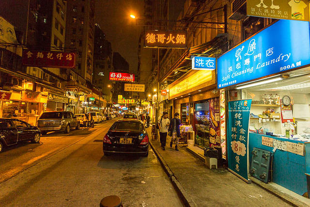 Hong Kong: Picture of street.