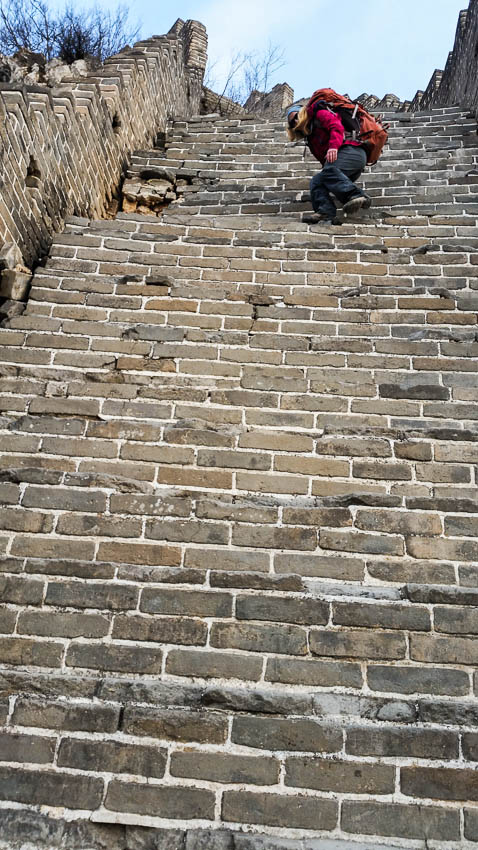 2016: Picture of Katie on the Great Wall of China.