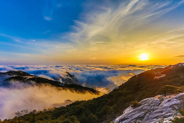 2016: Picture of sunset on Yellow Mountain in China.