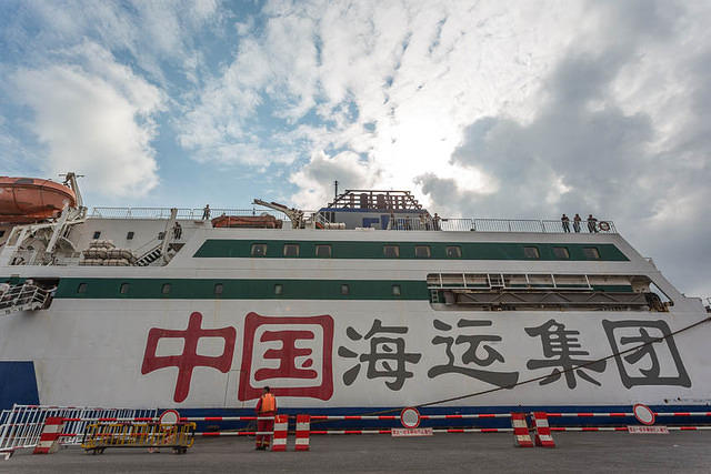 2016: Picture of ferry that goes from Dalian to Yantai, China.