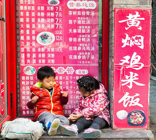 Morgan: Picture of kids playing in Bada hutong, Beijing, China.
