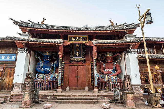 Picture of temple in Shaxi, China.