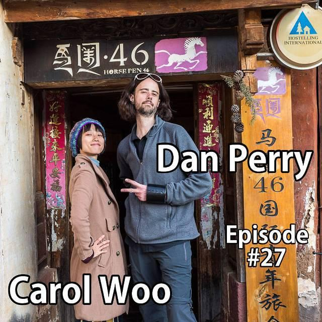 2016: Picture of Dan and Carol.