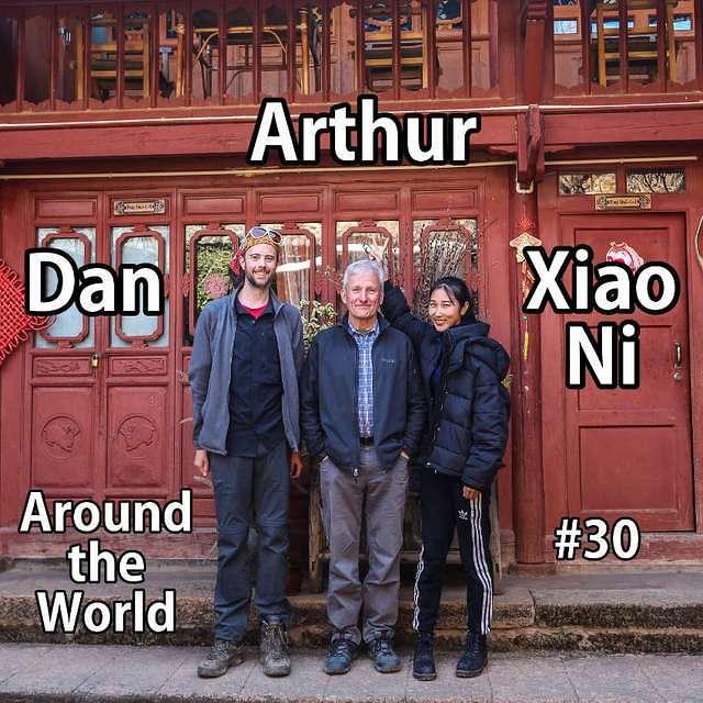 Picture of Dan, Arthur and Xiao Ni in Shaxi, China.