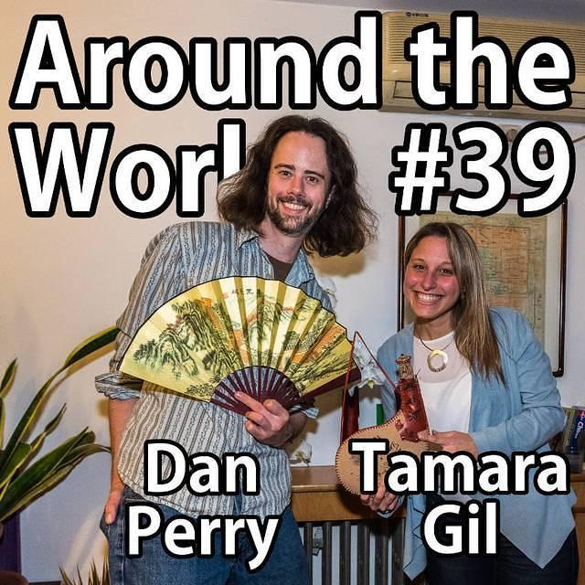 Picture of Dan and Tamara.
