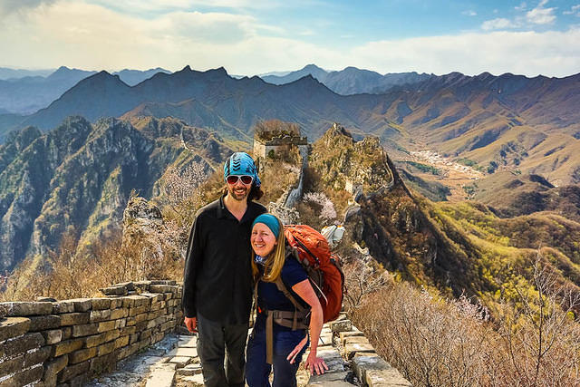 Picture of Dan and Katie on the Great Wall.
