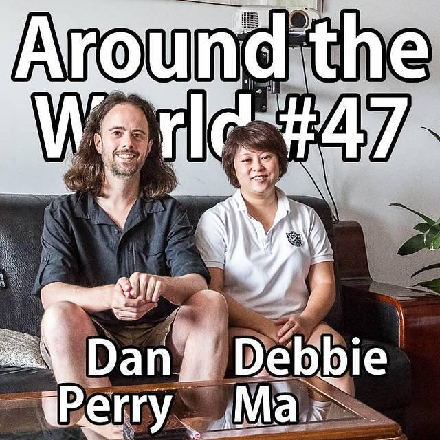 Acupuncture and Home Brewing: Picture of Dan and Debbie.