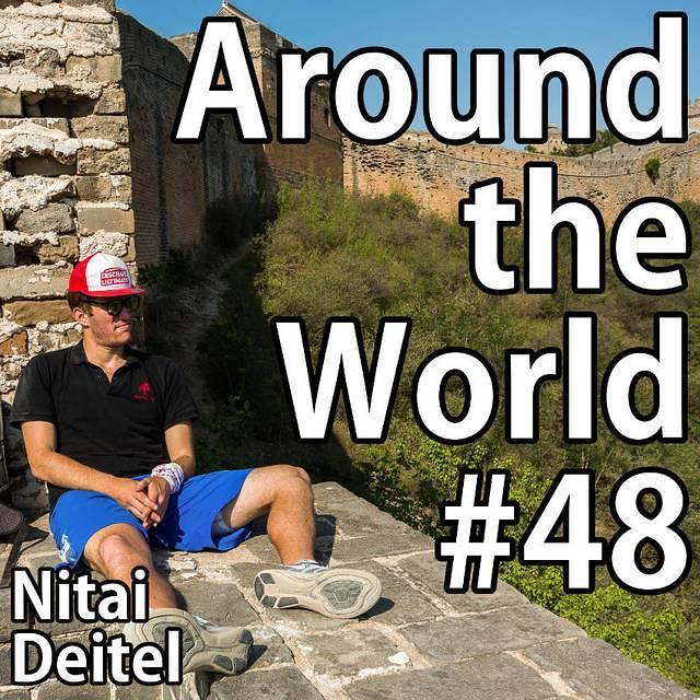 Hutong: Picture of Nitai Deitel on the Great Wall.