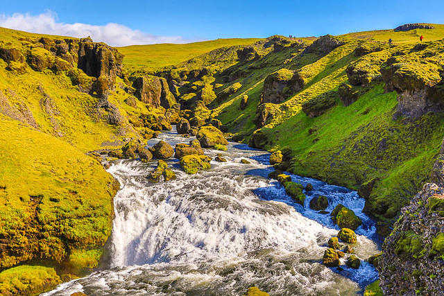 Iceland: Picture of waterfall.