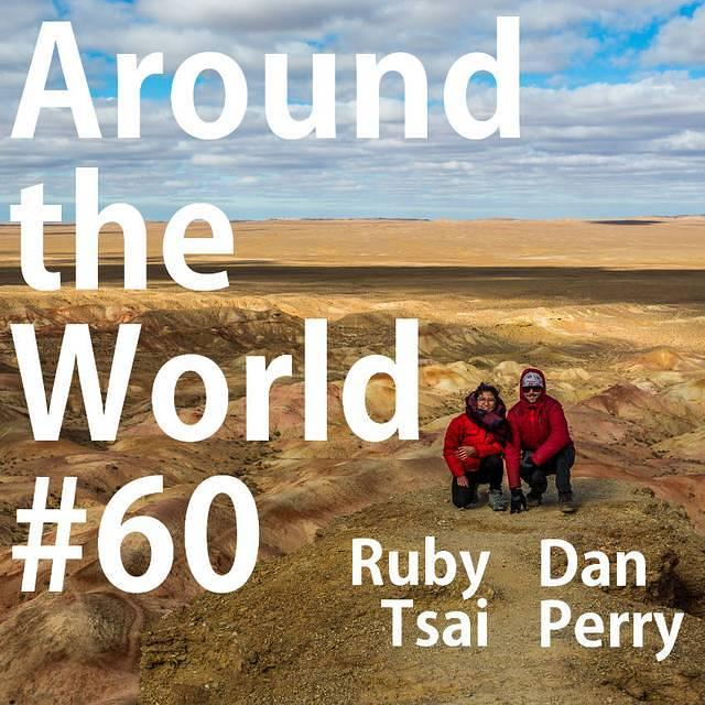 Gobi: Picture of Ruby Tsai and Dan Perry.