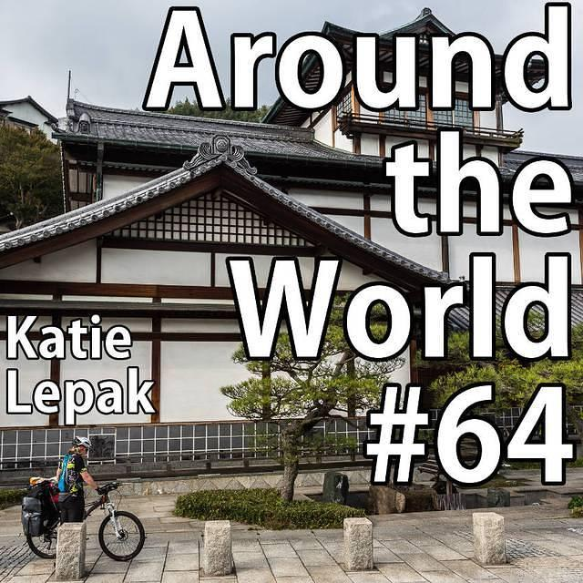 Picture of Katie in Japan.