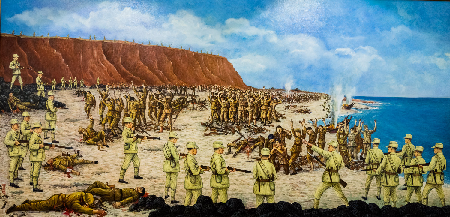 Picture of a painting of the battle of Kinmen Island.