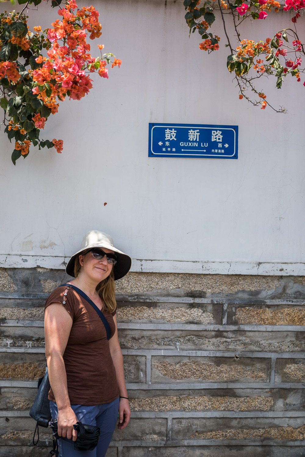 Gulang Yu: Picture of Katie with street sign.